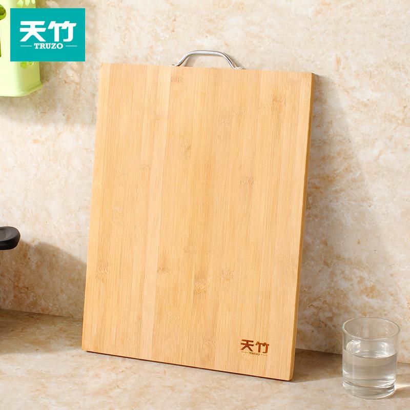 天竹切菜板家用实木砧板厨房大号案板擀面板不粘板迷你小占板刃板