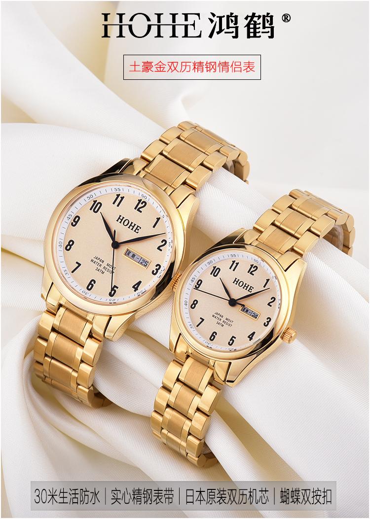 防水复古镀金黄金色女表 女士土豪金双历石英表 中老年数字手表