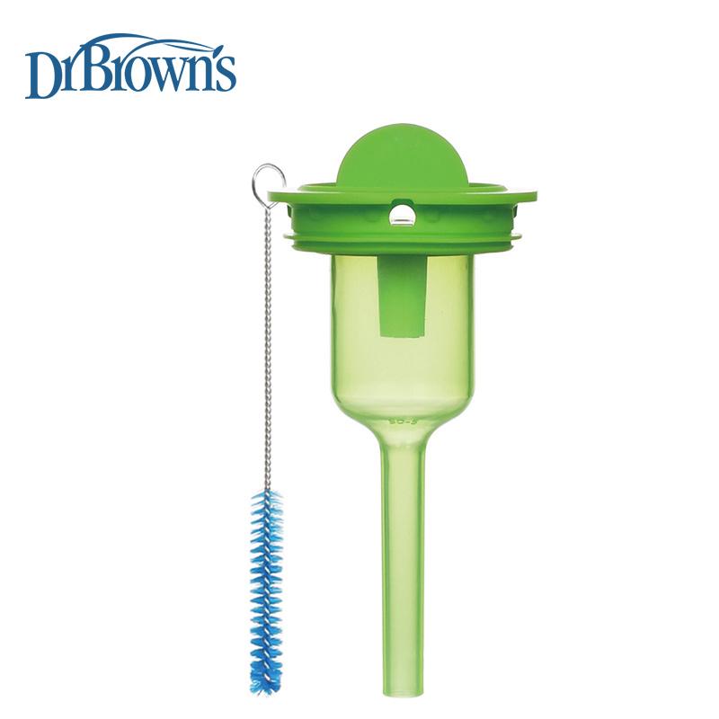 布朗博士爱宝选5安士宽口奶瓶防胀气导气管套装(1套吸塑装)