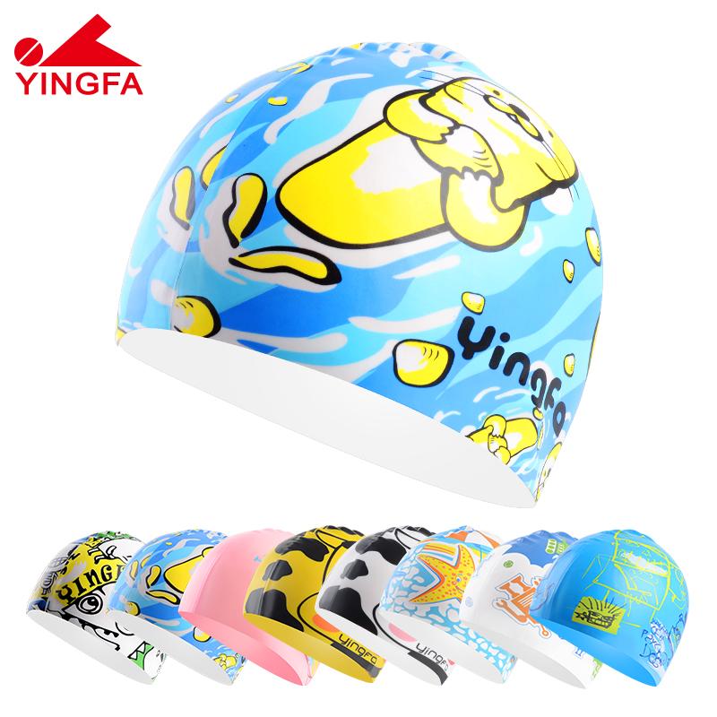 英發兒童泳帽 優質兒童卡通印花游泳帽 防水小孩女童男童寶寶學生