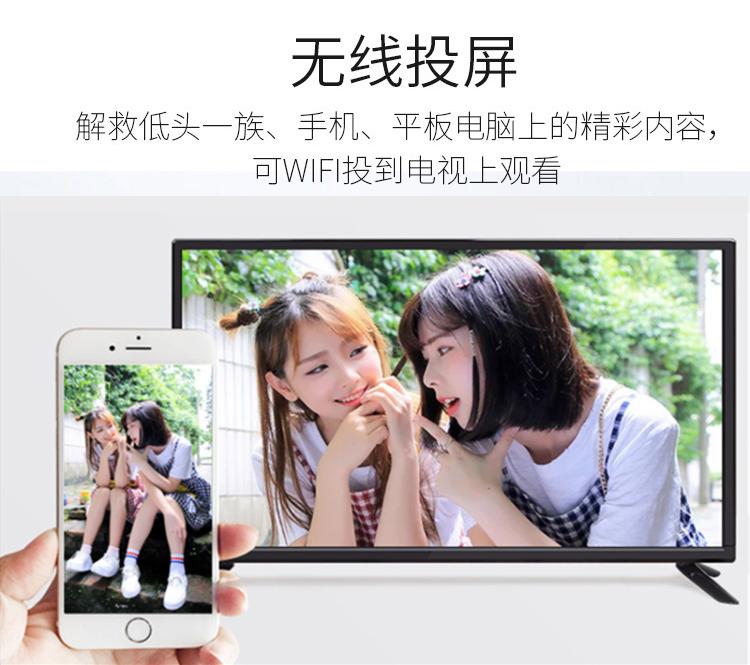电视 wifi 高清网络智能 4K 英寸 55 42 30 寸液晶电视机 32 特价