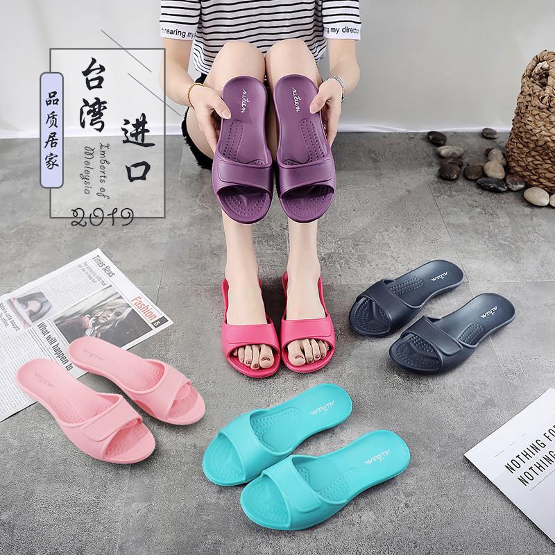 台湾进口拖鞋女家用夏家居室内静音浴室防滑洗澡凉拖男超轻便eva