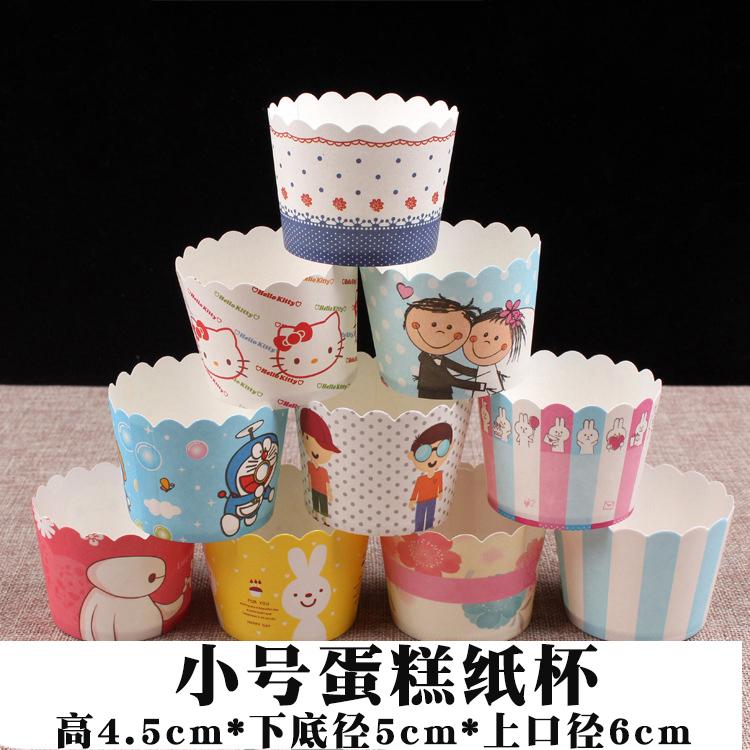 烘焙小中号耐高温纸托烤箱马芬杯麦芬蛋糕纸杯蛋糕托模杯