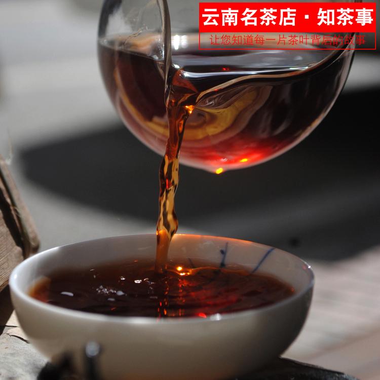 克 250 云南普洱茶熟茶砖茶 老熟茶 7562 普洱茶熟茶 两片包邮