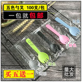 One disposable plastic cake fork spoon ice cream spoon dessert fork tine black three small spoon individually wrapped
