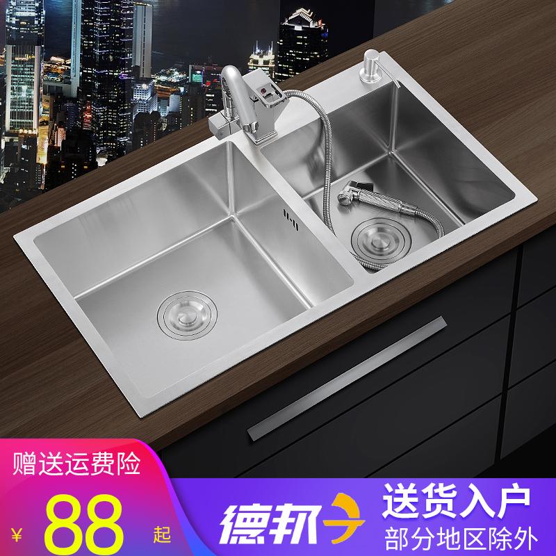 不锈钢大单槽厨房洗菜盆洗碗池套餐台上下盆 304 加厚手工水槽双槽