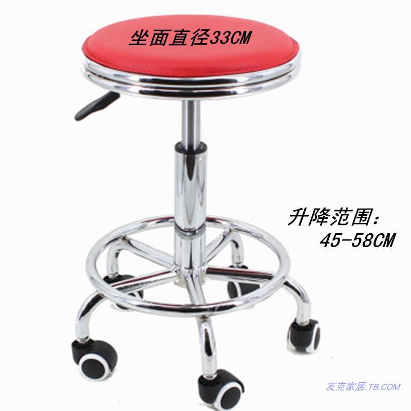 小圆凳 家用前台滑轮升降转椅 理发美容工作吧台凳子圆椅坐垫套罩