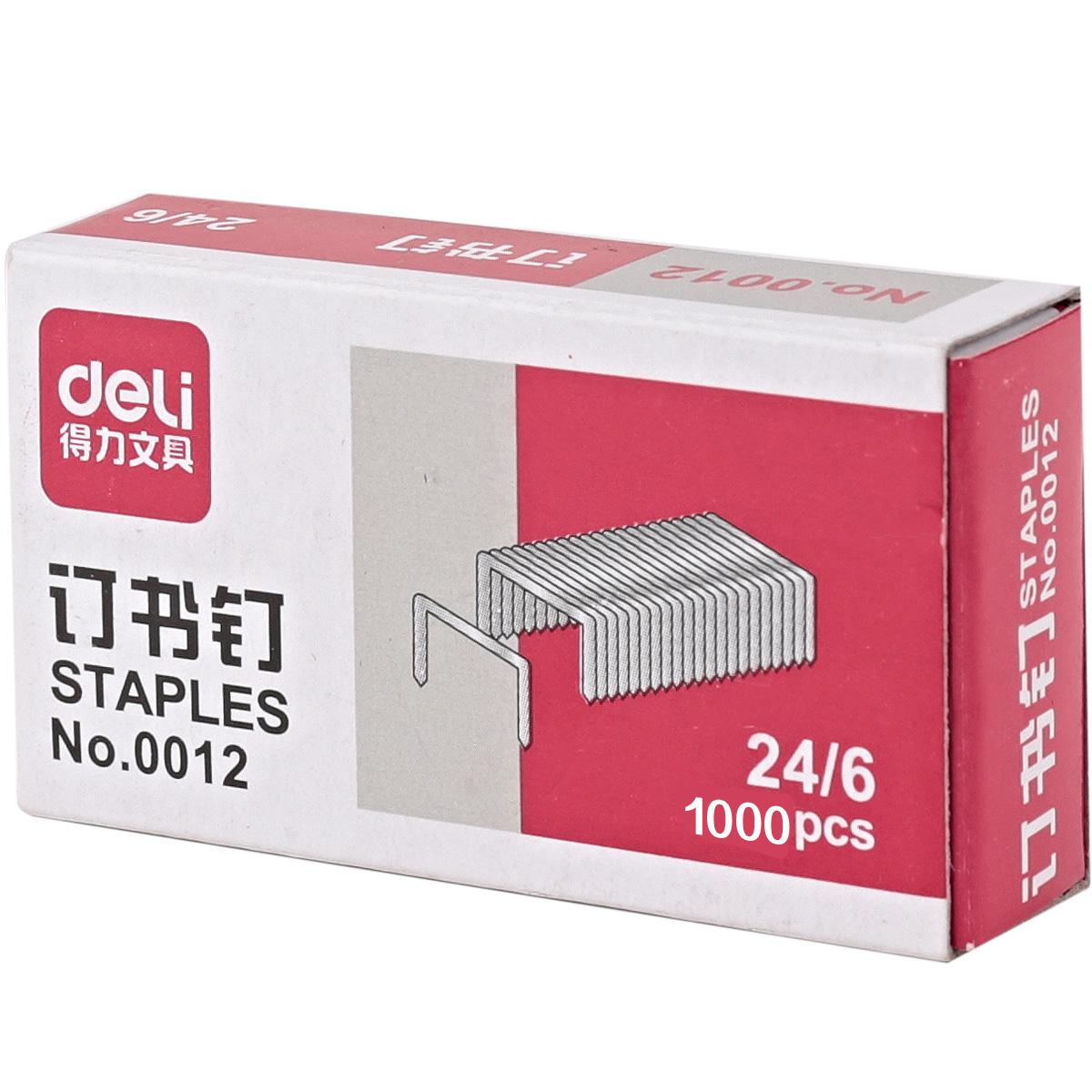 【十盒】得力0012订书针24/6订书钉12#统一通用型钉书针包邮