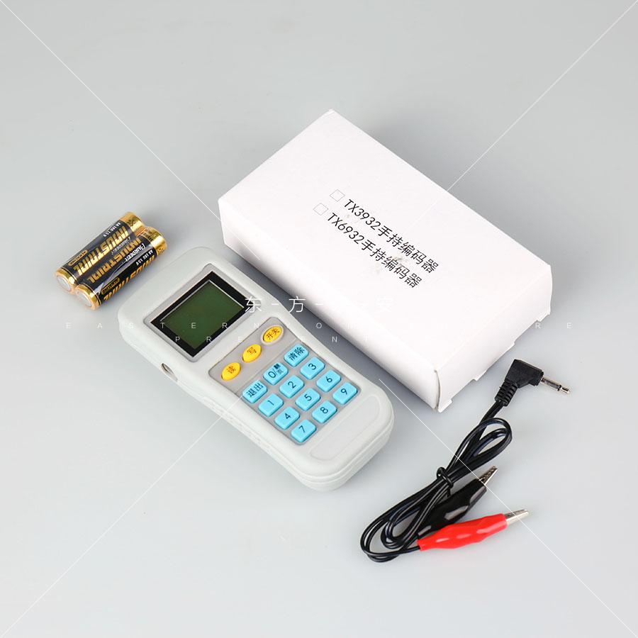 泰和安手持编码器TX3932 TX6932 电子读码写码器保证原装