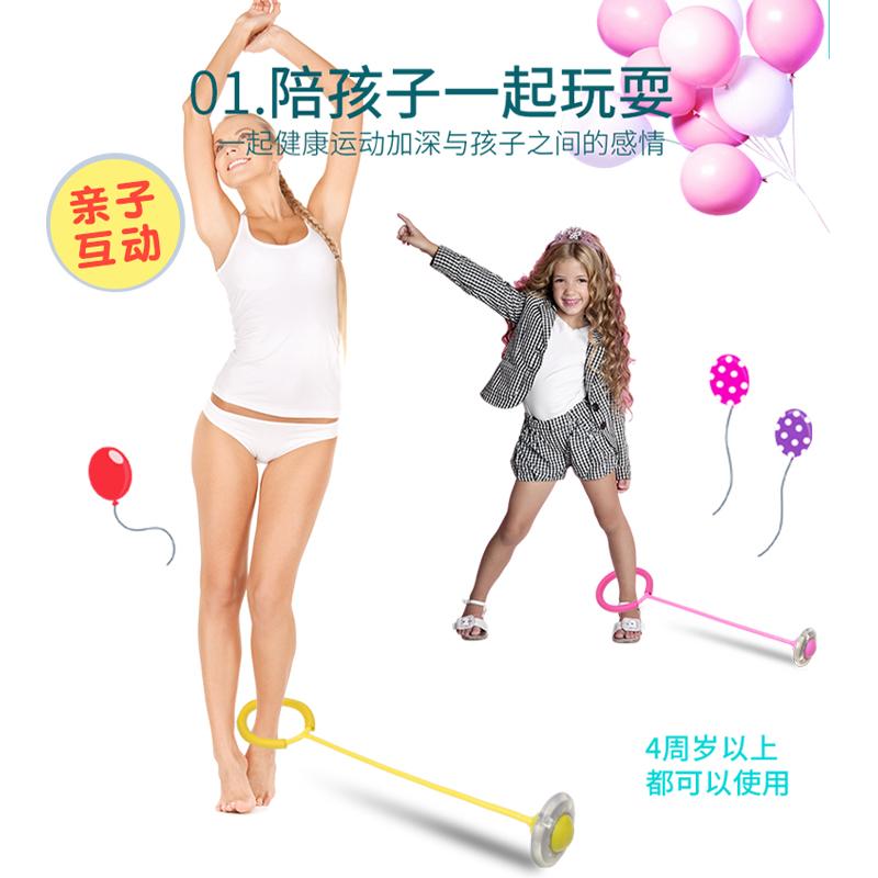 跳跳球儿童玩具弹力闪光跳脚上溜溜球套脚环夜光旋转单脚甩腿环圈