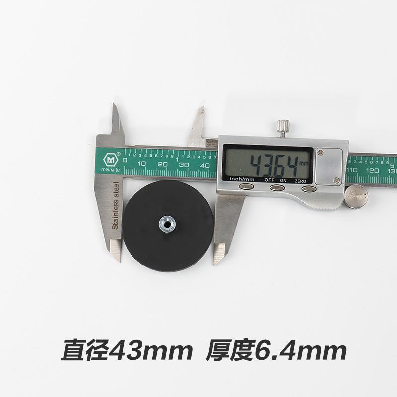改色膜磁力棒磁性定位器 汽车贴膜磁铁固定器 车身改色膜专用工具