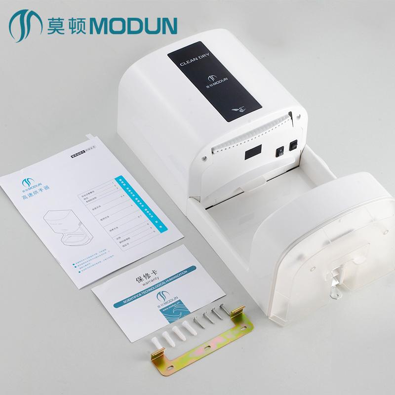 莫顿高速干手器烘手器卫生间烘手机全自动感应家用吹手快速干手机