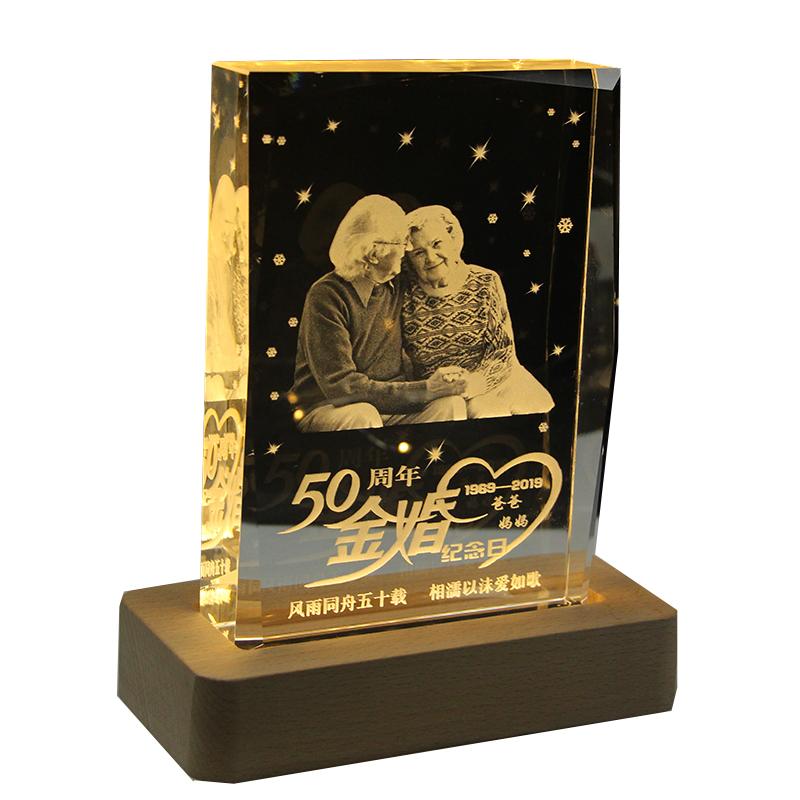 金婚礼物实用老人 创意50周年纪念品照片定制送父母长辈生日礼物