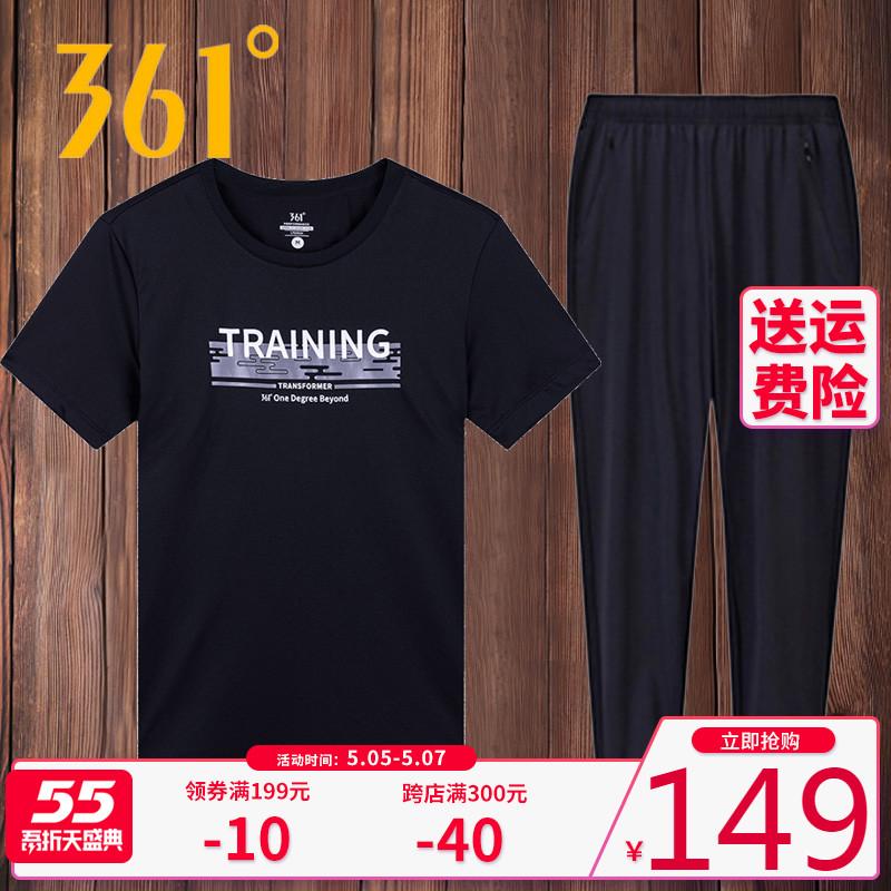 361男装 运动服2020夏季新款361度短袖T恤九分裤两件套运动套装男