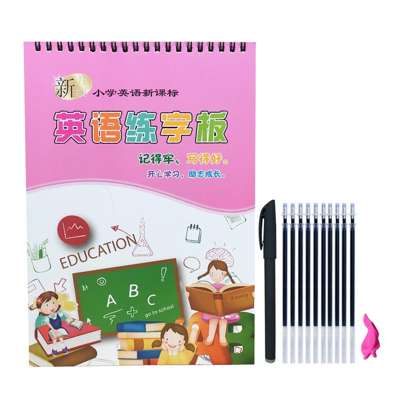 小学生英语练字帖1-3-6三年级人教版pep26个英文字母大小写练字本