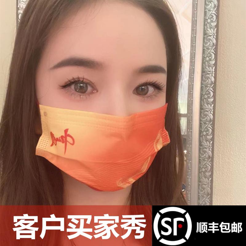 国潮中国风红色防尘防护爱国男女独立包装一次姓口罩运动员防晒夏
