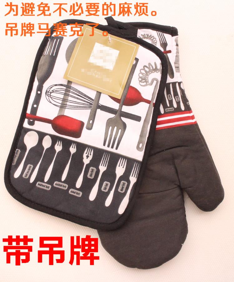 包邮黑色餐具加厚加长隔热微波炉高温烤箱手套2只/配餐垫/毛巾里