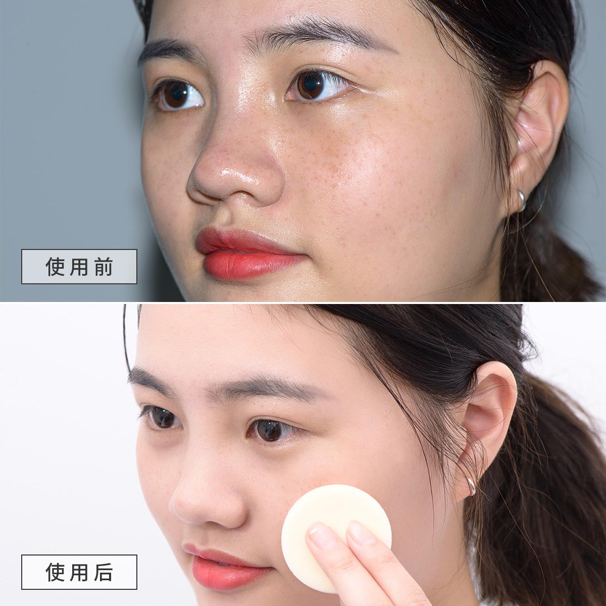 日本资生堂惹我蜜粉饼 控油吸油清爽保湿透明防晒定妆粉西台自用