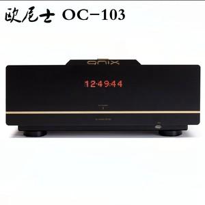 英国ONIX欧尼士 OC103 CD机 播放器 顶滑盖悬浮压盆cd机 全新国行