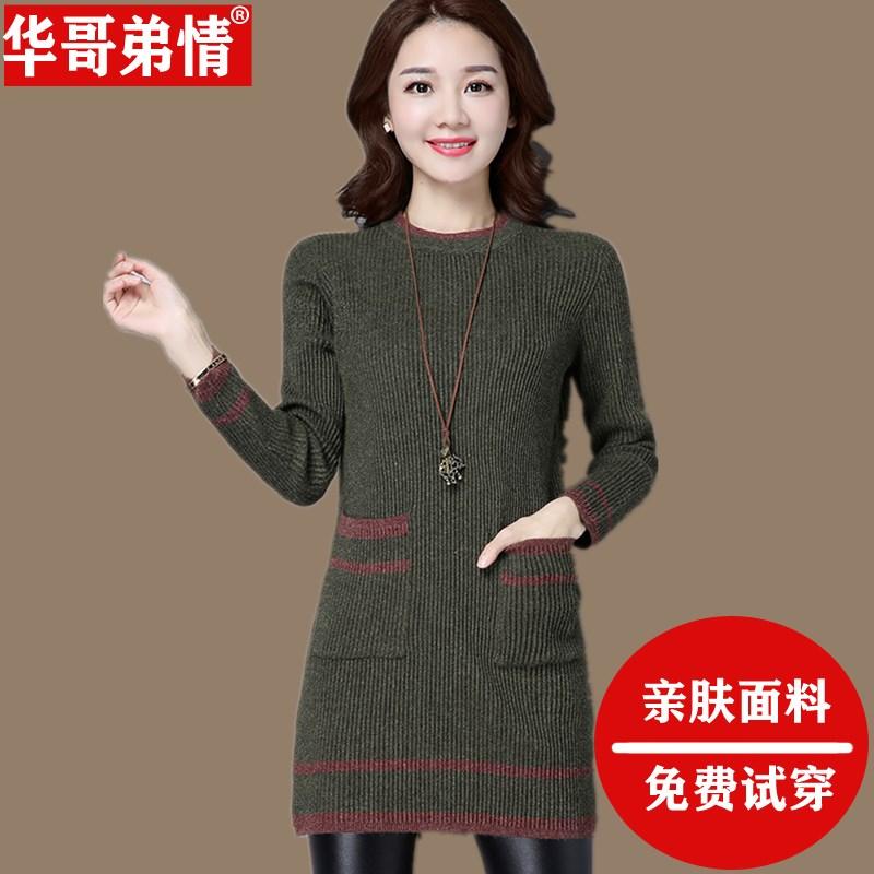 100%纯山羊绒衫女中长款秋冬显瘦品牌针织衫毛衣加厚羊毛衫打底衫主图