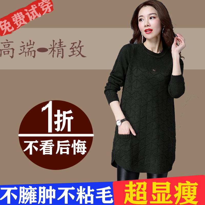 100%纯山羊绒衫女2021春秋新款高档品牌针织大码毛衣A字型羊毛衫主图