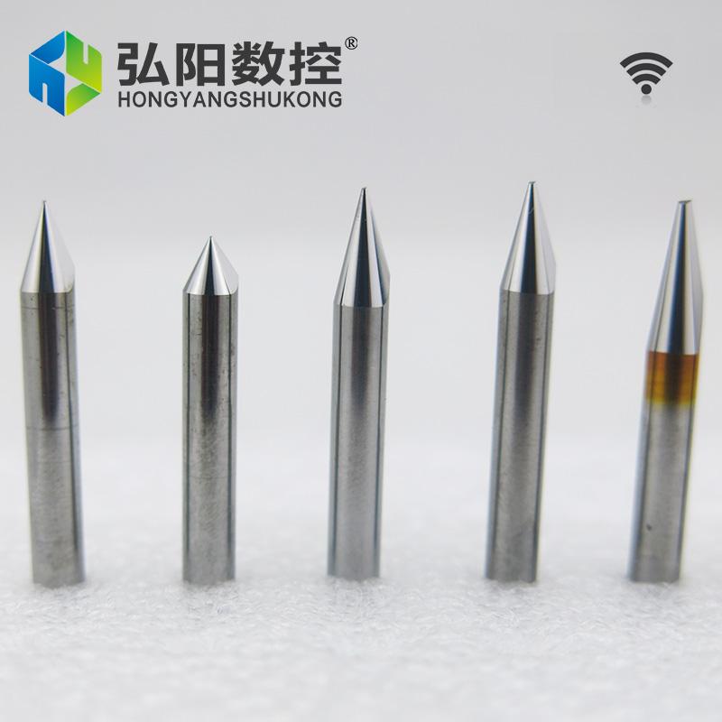 3.175平底尖刀 雕刻刀具 雕刻刀 电脑雕刻刀 雕刻机刀具 锥度尖刀
