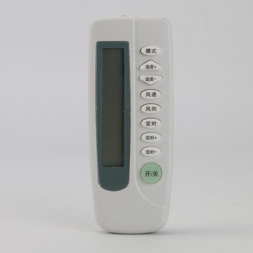 方威中央空调 液晶温控器 风机盘管线控器 三速开关 温度控制面板