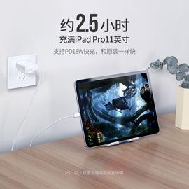 紫米type-c公对公数据线c-to-c适用于苹果MacBook/iPadPro11/switch硬盘小米华为笔记本电脑充电线pd快充线