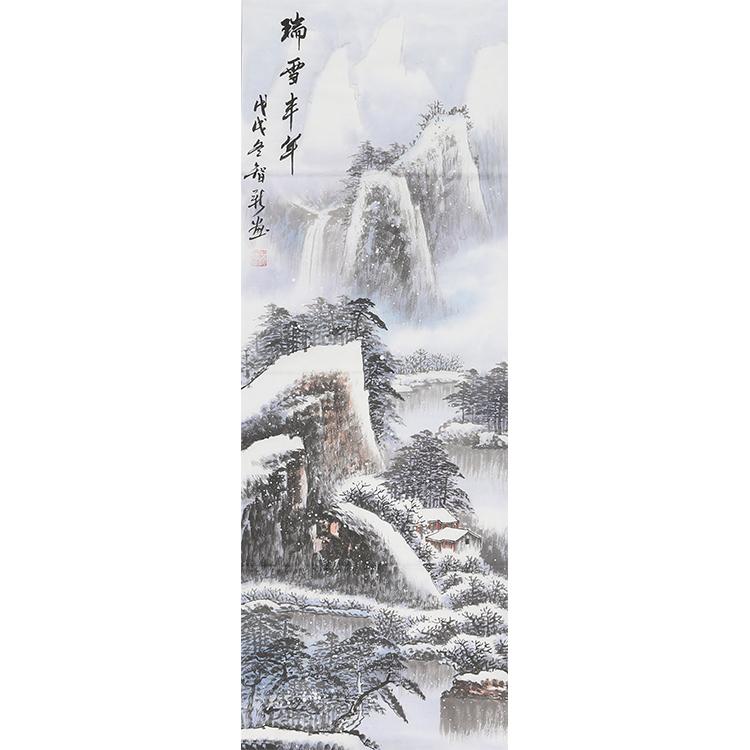 范智新 手繪真跡山水國畫 玄關裝飾字畫過道掛畫 四季圖 春夏秋冬
