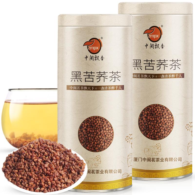 【买1送1】黑苦荞茶大凉山荞麦茶正品花茶叶袋装清香型搭大麦特级【图5】