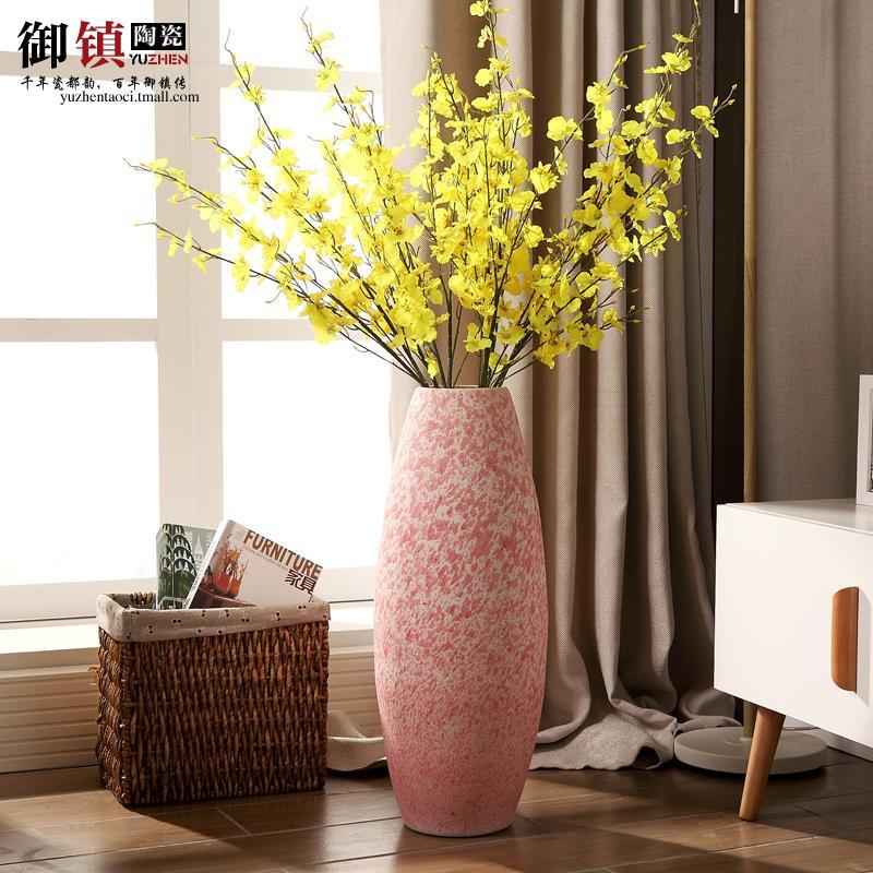 现代简约时尚创意家居饰品客厅落地花瓶欧式大花瓶干插花套装摆件
