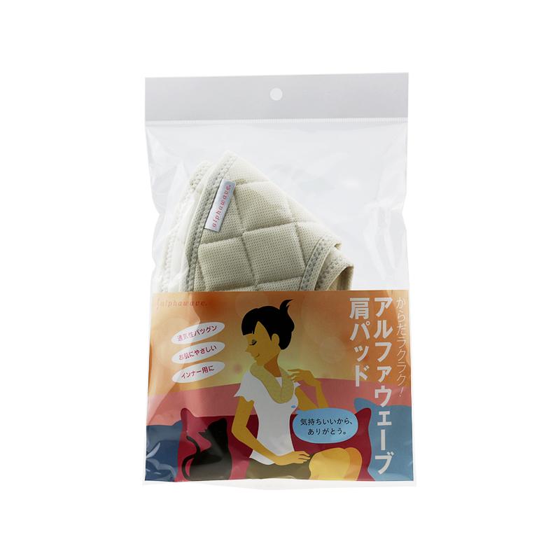 日本原装远红外线 护肩 护颈 睡觉 办公室 保暖薄款 护背部 可洗