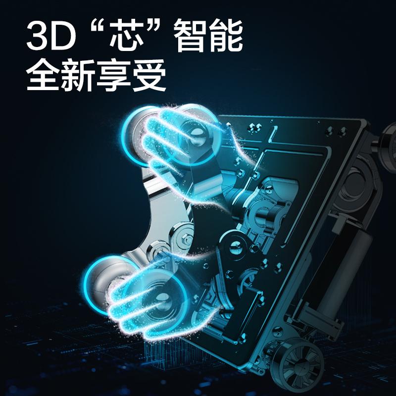 荣泰RT5860按摩椅 家用 全自动全身揉捏多功能豪华按摩舱电动沙发