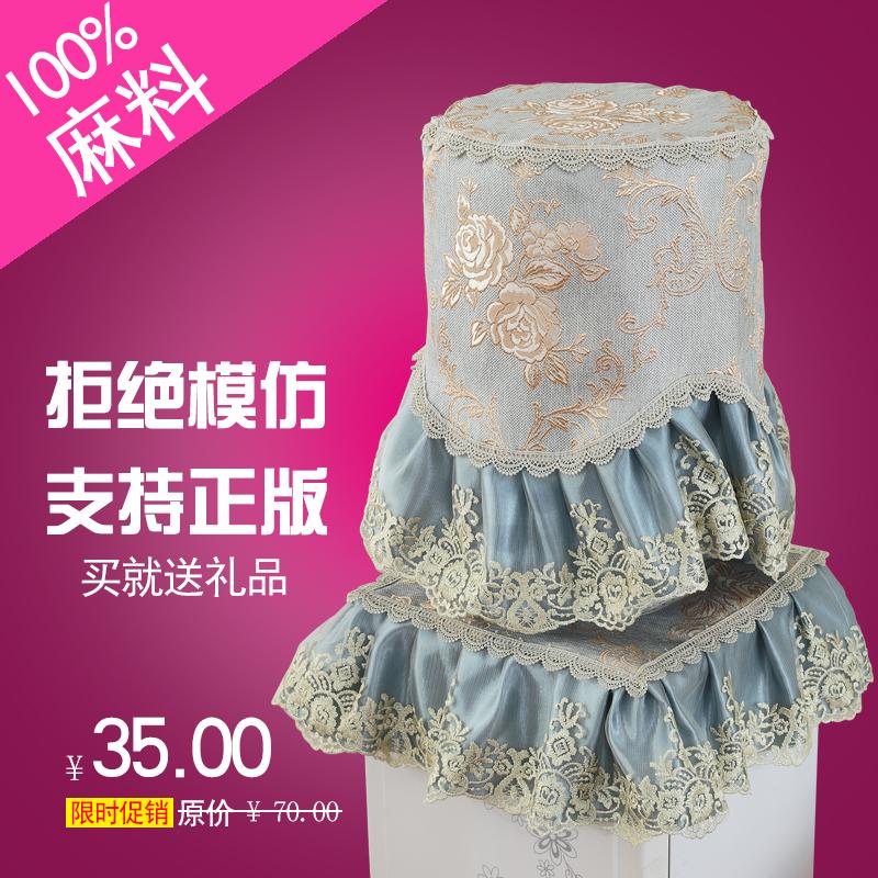 饮水机罩防尘罩家用客厅韩式欧式蕾丝布艺饮水机罩子套送开关套