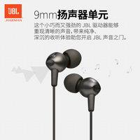 JBL C200SI 入耳式手机通话线控耳机带麦音乐耳机 (¥99)