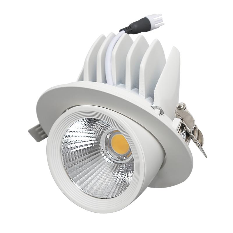 led射灯北欧COB象鼻灯嵌入式家用筒灯单灯天花灯客厅吊顶过道孔灯