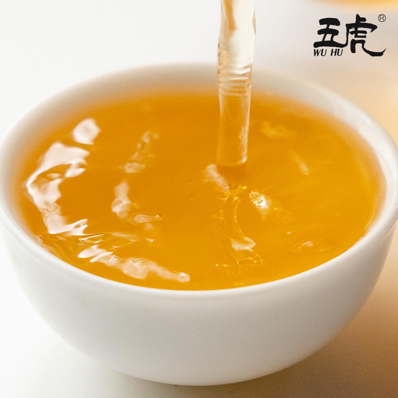新茶横县茉莉花茶茉莉龙珠特级高山绿茶浓香型茶叶罐装 2020 五虎