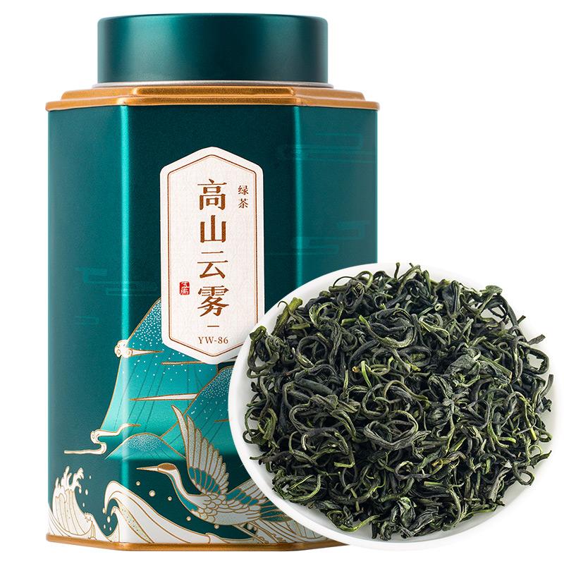 新茶春茶高山云雾绿茶茶叶特级散装罐装日照绿茶五虎 2020 茶叶绿茶