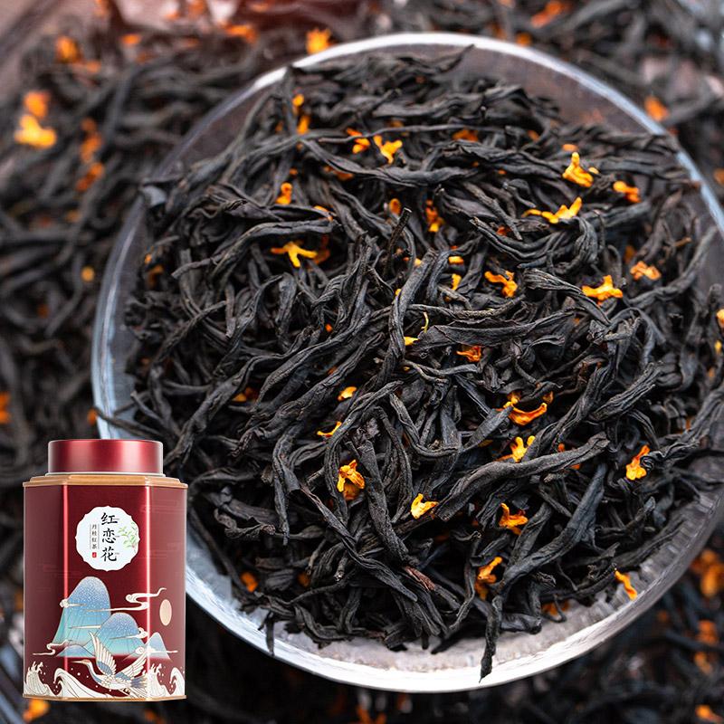 新茶散装罐装 2020 五虎桂花红茶浓香型正山小种丹桂花茶叶