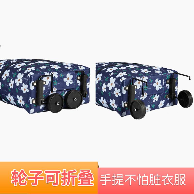 买菜车手拉车拖车买菜神器家用便携小拉车超市购物袋可折叠拖轮包 - 图3