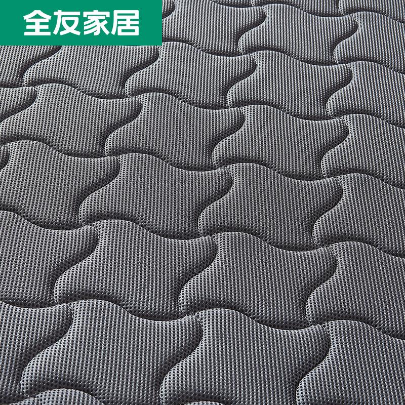 105169 米獨袋彈簧床墊 1.8 米 1.2m1.5 全友家居乳膠床墊軟硬兩用床墊