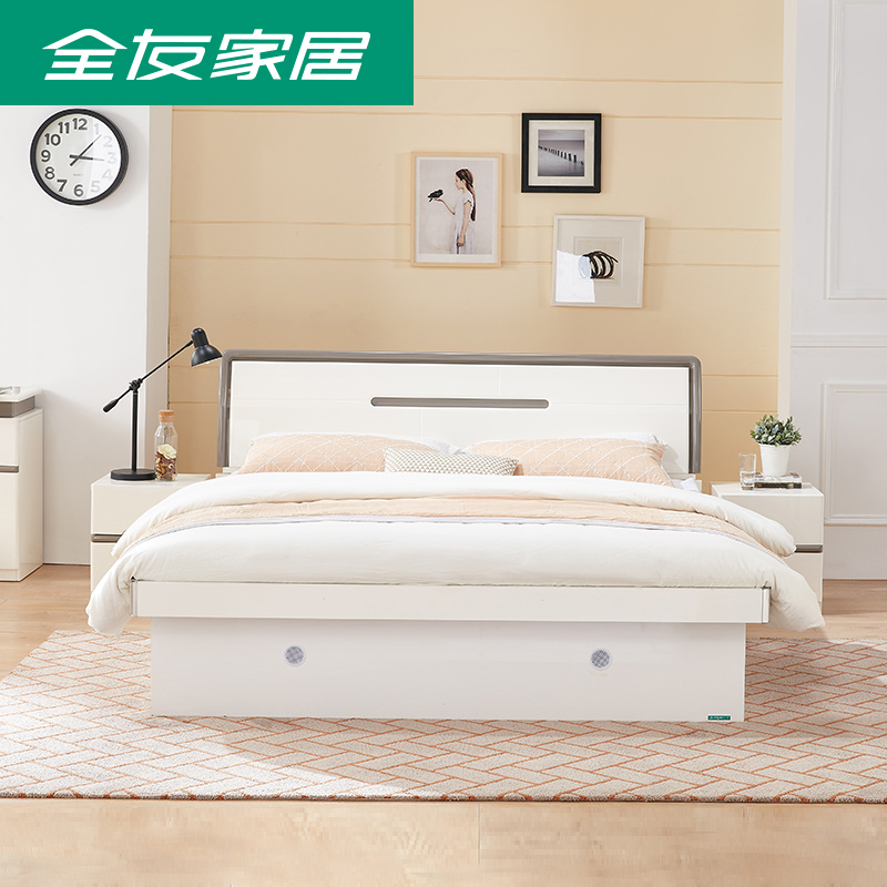 122701 全友家居简约现代双人床时尚卧室家具套装可选高箱储物床