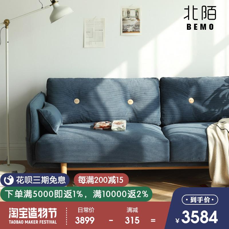 户型三人日式风格家具