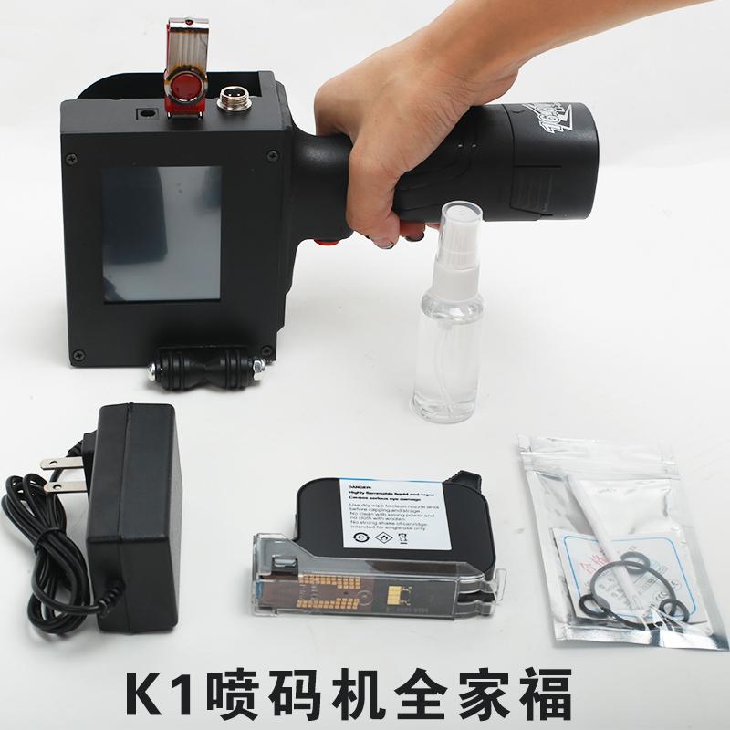 锴珑K1手持喷码机打生产日期喷码机小型智能全自动激光打码机