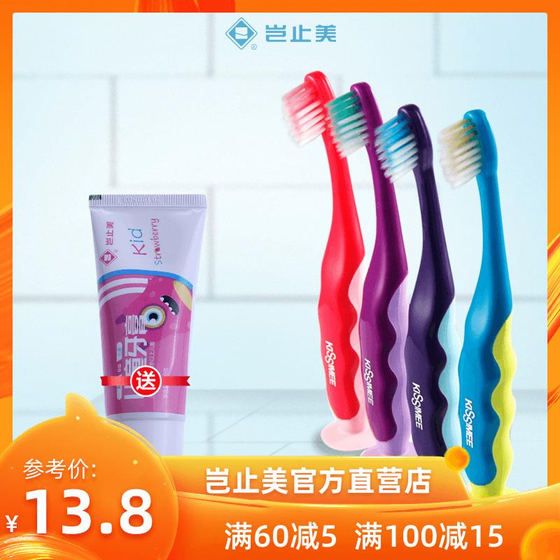 豈止美兒童牙刷小頭軟毛牙刷獅寶寶專用軟毛王3-10歲廠家直銷