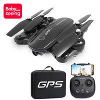 宝贝星GPS+无人机航拍器4K高清专业飞行器遥控飞机直升神器2000米 (¥268)