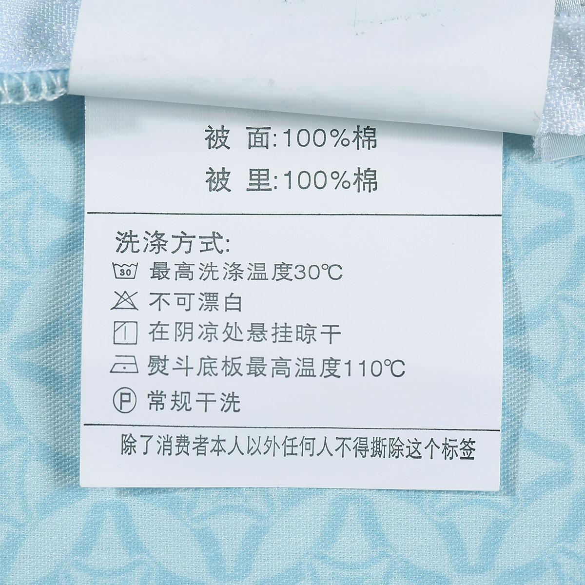 件套件床品 4 床双人 1.8m 水星家纺正品全棉三四件套纯棉被套床单人