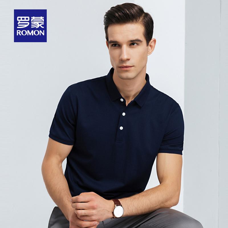 商场同款,驰名商标:罗蒙 男士 夏季薄款纯棉长袖Polo衫