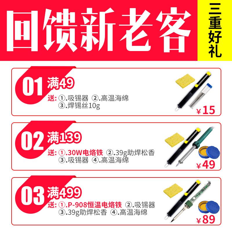 无铅焊锡丝0.8mm万能电烙铁焊接带松香芯家用低温高纯度锡线0.5mm