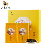 Eight horse tea 2020 new product Junshan yellow tea tea tea bud leaf Hunan specialty gift box 80g*2 cans